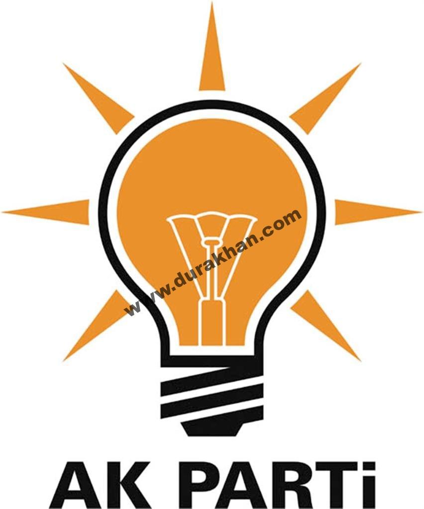 ak_parti_logo