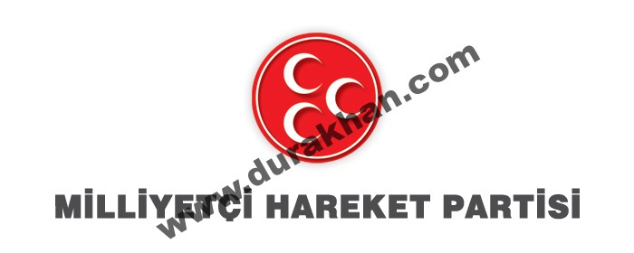 uchilal_logo